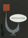 Eromdiks - the Skidmore yearbook