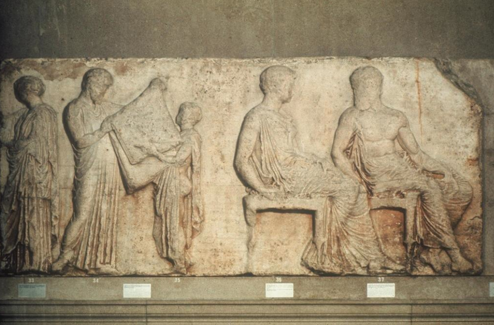 Peplos Scene from the Parthenon Frieze