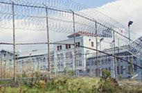 Mt McGregor prison