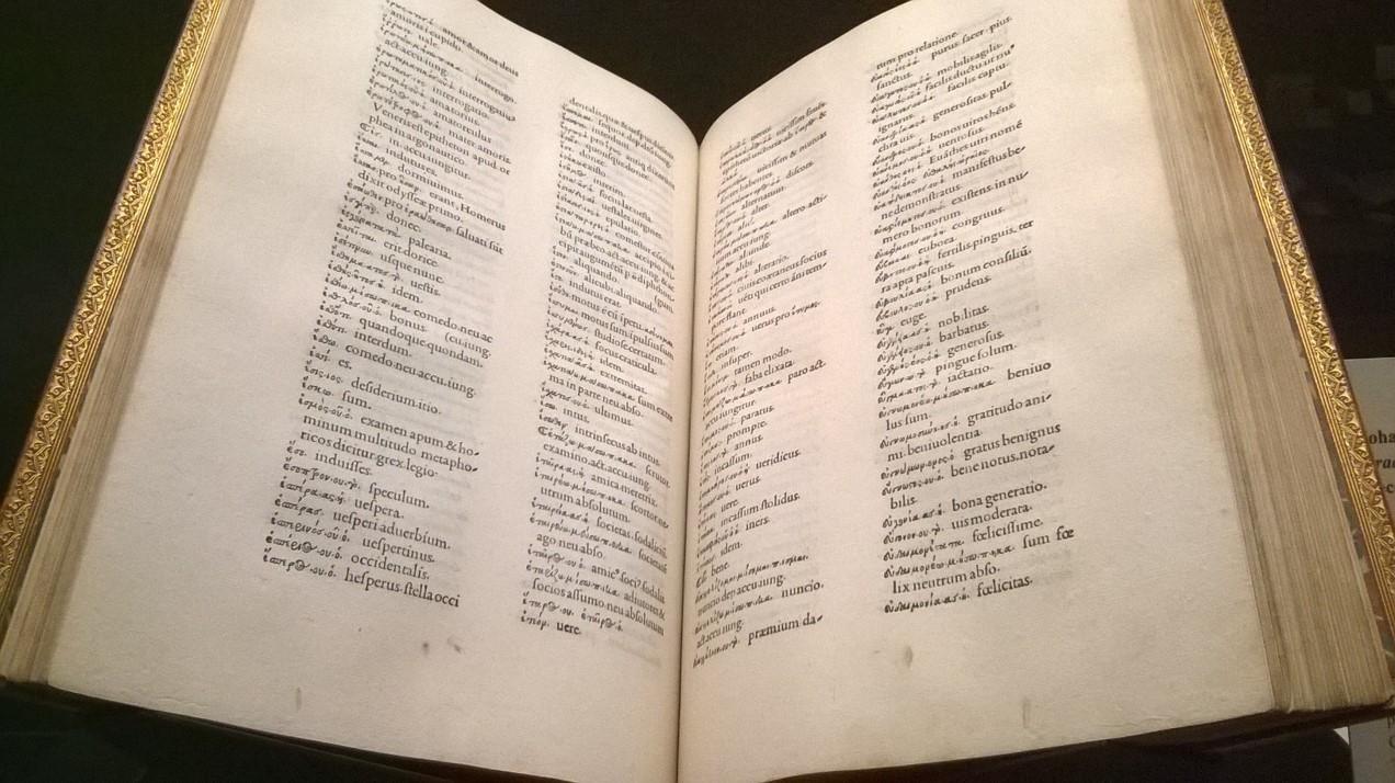Aldine Press Lexicon, 1497