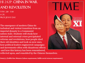 HI 242P China in War and Revolution