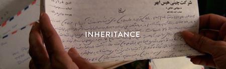 Inheritance Film