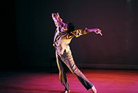 HaMapah dance