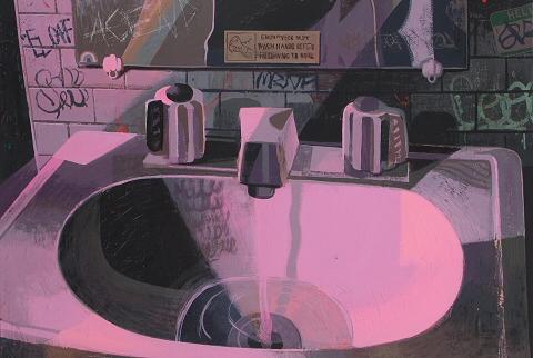 Bathroom+at+the+Bar+by+Matt+Bollinger