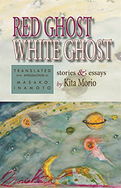 The Red Ghost and the White Ghost - cover image